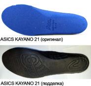 asics_kayano_21_vs_2